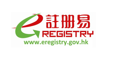 Electronic Services at the e-Registry