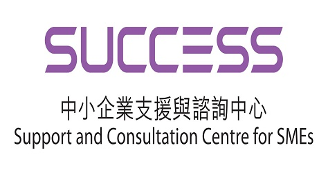 Support and Consultation Centre for SMEs (SUCCESS)