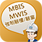 Quick Guide for MBIS/MWIS