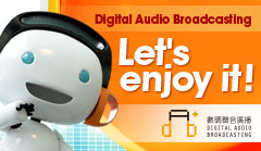 Digital Audio Broadcasting - Let's Enjoy It!