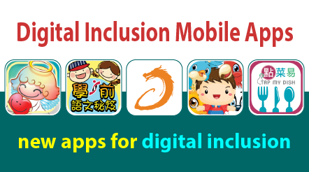 Digital Inclusion Mobile Apps — new apps for digital inclusion