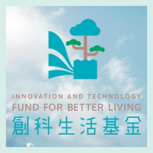 GovHK: Government Support for Innovation & Technology
