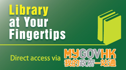 Library at Your Fingertips