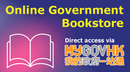 Online Government Bookstore