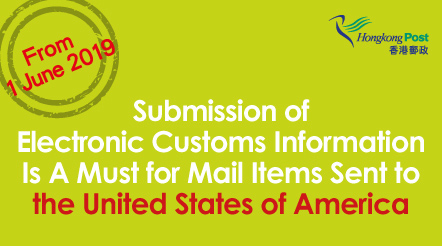 e-Customs data for mails to the USA