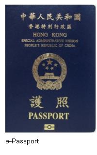 Cover of e-Passport