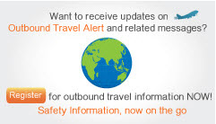 Registration of Outbound Travel Information