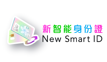 Information on the new smart identity card