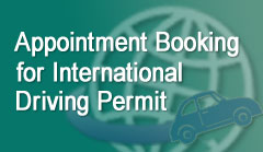 Appointment Booking for International Driving Permit