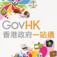 govhk general holidays for 2018