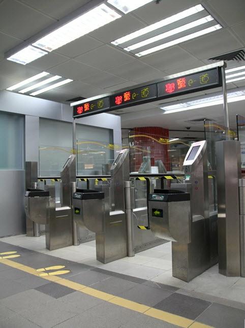 香港政府一站通:使用e-道办理出入境手续