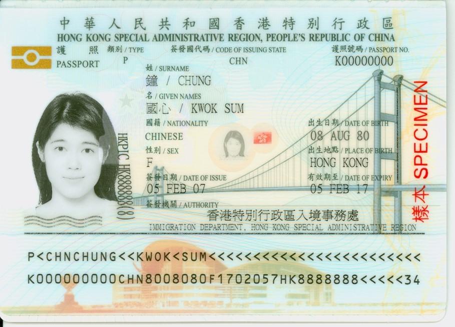 電 子 護 照 個 人 資 料 頁