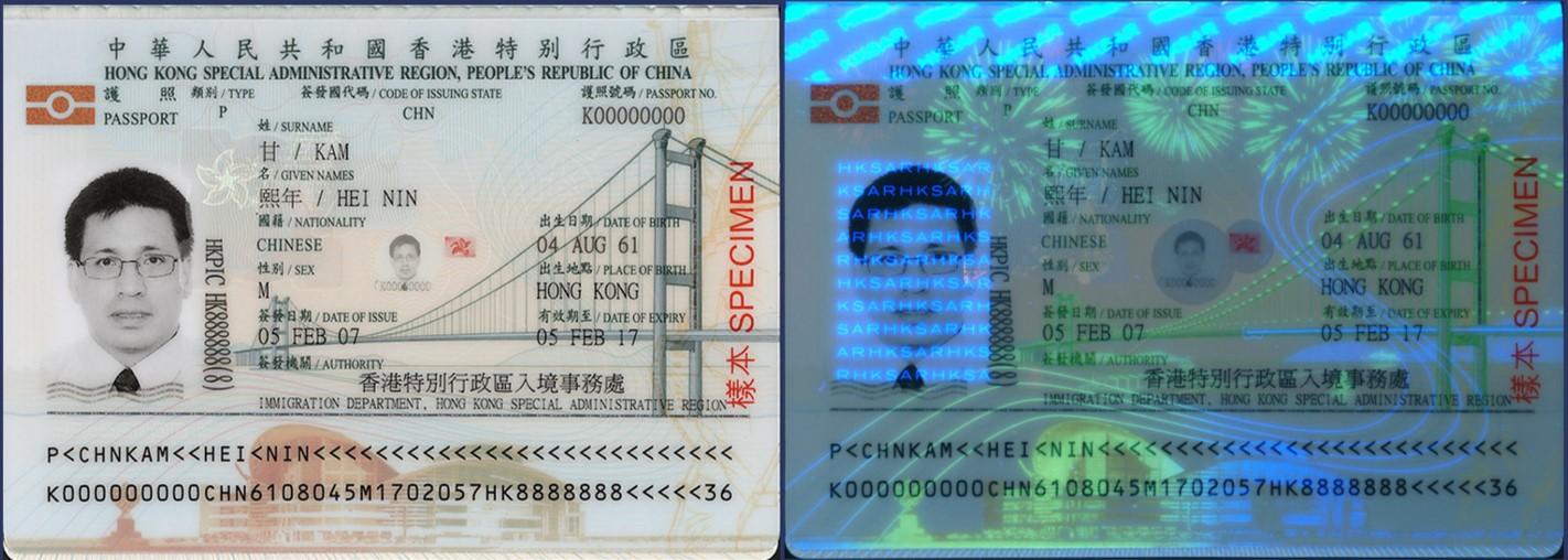 電 子 護 照 個 人 資 料 頁 螢 光 防 偽 設 計